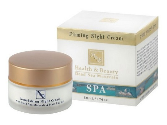 1522405338_pitatelnyj-nochnoj-krem-health-beauty-firming-night-cream-50-ml-art843021-jpg